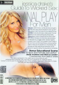 Jessica Drake's Guide To Wicked Sex: Anal Play For Men Back